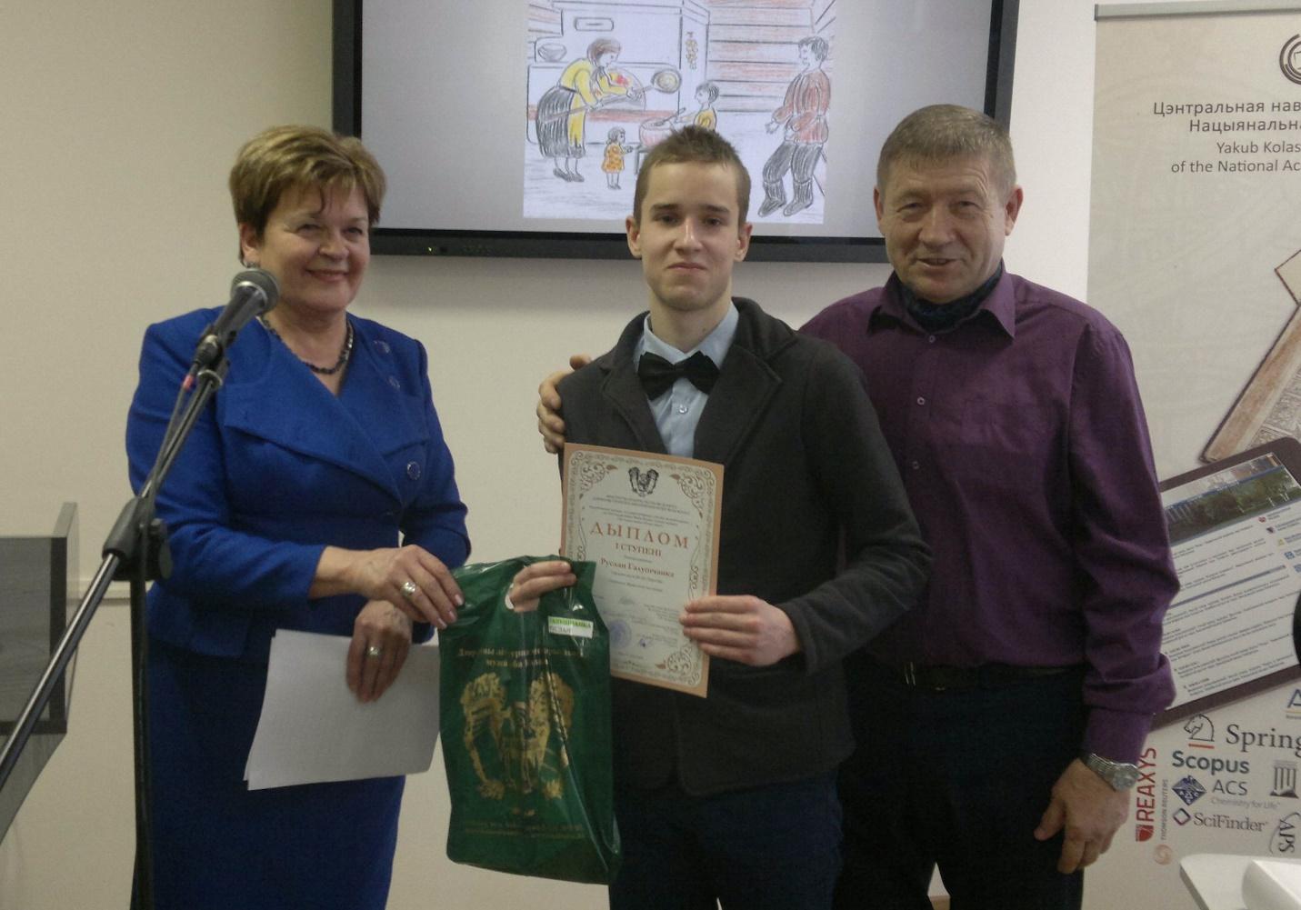 Школьник из Борисовского района получил Гран-при за творческую работу 2