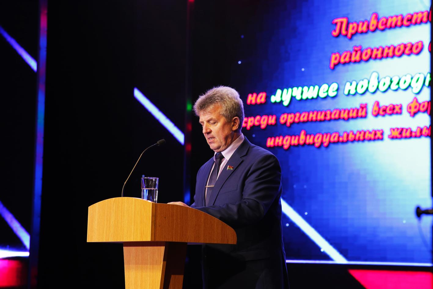 В Борисове наградили участников районного смотра-конкурса на лучшее новогоднее оформление объектов 1