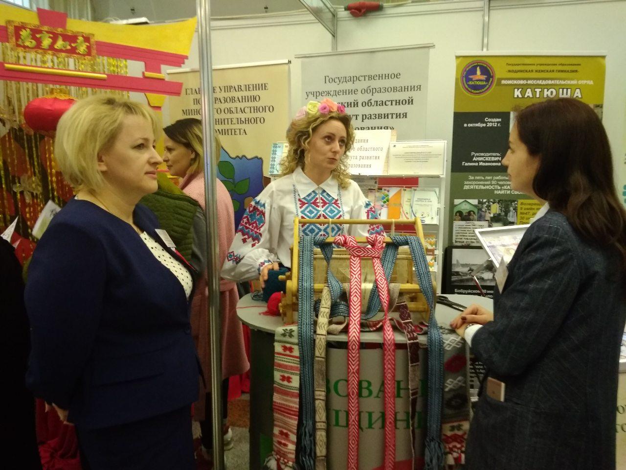 http://borisov.gov.by/media/k2/galleries/35240/__2__________.jpg